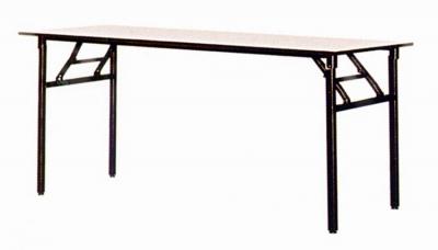 Rectangular Foldable Table